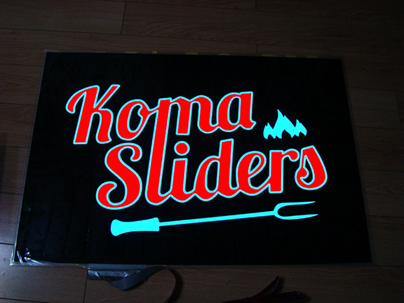 Koma Sliders Custom EL Advertisement